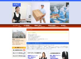 Kmt-staff.co.jp thumbnail