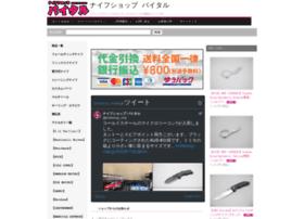 Knifeshop-vital.jp thumbnail
