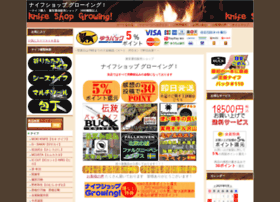 Knifeshop.jp thumbnail