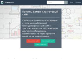 Knifesmaking.ru thumbnail