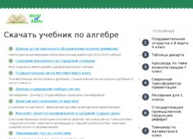 Knigafilm.ru thumbnail