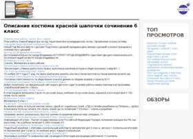 Knigamix.ru thumbnail