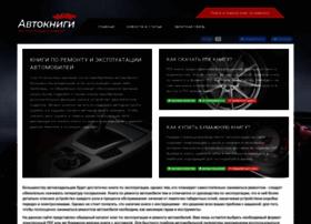 Knigaporemontu.ru thumbnail