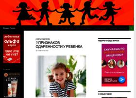 Knigkaskazok.ru thumbnail