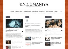 Knigomaniya.com.ua thumbnail