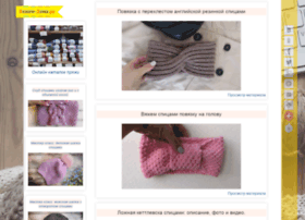 Knit-home.ru thumbnail
