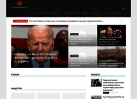 Knitting-info.ru thumbnail