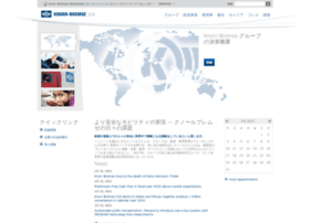 Knorr-bremse.co.jp thumbnail