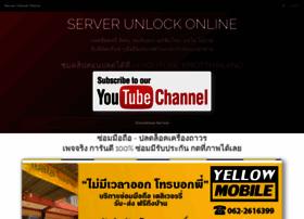 Knotthailand.com thumbnail