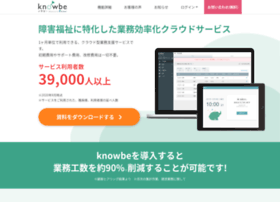 Knowbe.jp thumbnail