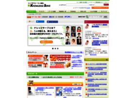 Knowledge.ne.jp thumbnail