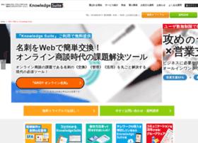 Knowledgesuite.jp thumbnail