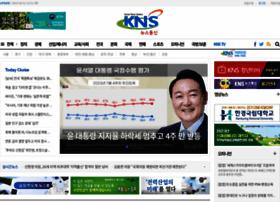 Kns.tv thumbnail