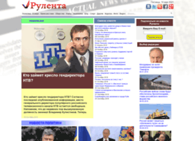 Knukim-edu.kiev.ua thumbnail