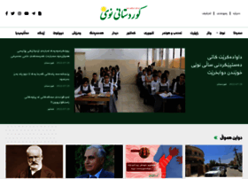 Knwe.org thumbnail
