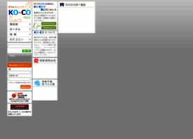 Ko-co.jp thumbnail