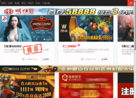 Koamaop.net thumbnail