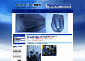 Koba-ss.jp thumbnail