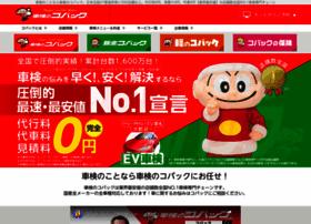 Kobac.co.jp thumbnail