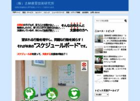 Kobarite.co.jp thumbnail