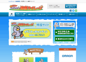 Kobaton-mileage.jp thumbnail