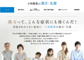 Kobayashi-kampo.jp thumbnail