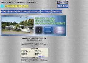 Kobayashi-tsg.co.jp thumbnail