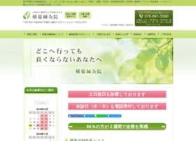 Kobe-shinkyu.jp thumbnail