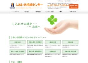 Kobe-souzoku.jp thumbnail