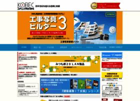 Kobec.co.jp thumbnail