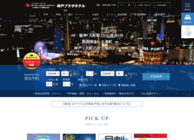 Kobeplaza.com thumbnail