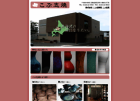 Kobushiyaki.jp thumbnail