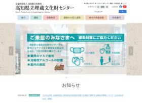 Kochi-maibun.jp thumbnail