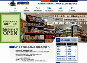 Kochiap.co.jp thumbnail