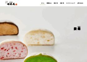 Kochouan.jp thumbnail