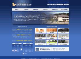 Kodaitaiken-ogori.jp thumbnail