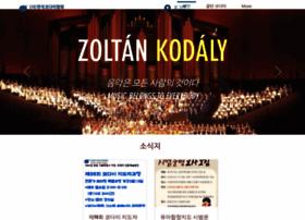 Kodaly.or.kr thumbnail