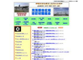 Kodamakouiki.jp thumbnail