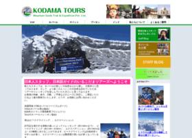 Kodamatours.jp thumbnail