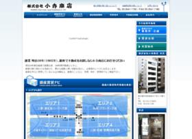 Kodera-realestate.co.jp thumbnail