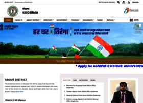 Koderma.nic.in thumbnail