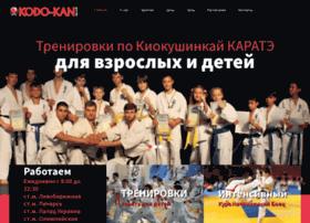 Kodo-kan.kiev.ua thumbnail