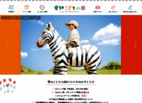 Kodomo-aichi.jp thumbnail