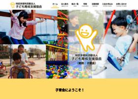 Kodomo-jp.org thumbnail