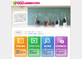 Kodomo-kotoba.info thumbnail