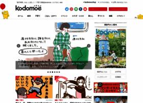 Kodomoe.net thumbnail