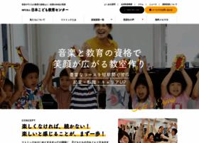 Kodomokyouiku.jp thumbnail