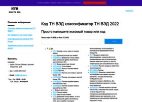 Kodtnved.ru thumbnail