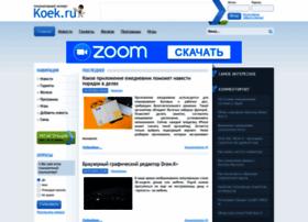 Koek.ru thumbnail