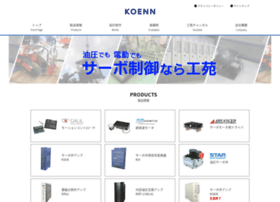 Koenn.co.jp thumbnail